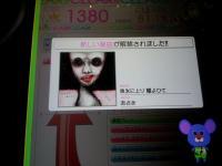 20120527_224102.jpg