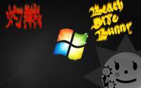 Windows灼熱(文字)