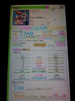 20120923_153245.jpg