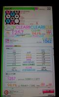 C360_2012-10-14-10-14-09.jpg