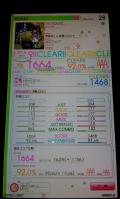 C360_2012-10-14-10-26-56.jpg