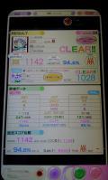 C360_2012-11-30-17-55-42.jpg
