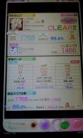 C360_2012-11-30-18-04-03.jpg