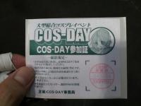 C360_2012-12-24-12-30-11.jpg