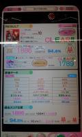C360_2013-04-29-18-47-39-500.jpg