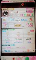 C360_2013-05-18-10-15-54-288.jpg