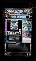 C360_2013-05-18-12-32-31-610.jpg