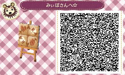 HNI_0014_20141110203911e7a.jpg