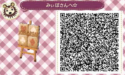 HNI_0015_20141110203912e3e.jpg