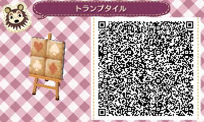 HNI_0016_2014111020391387c.jpg