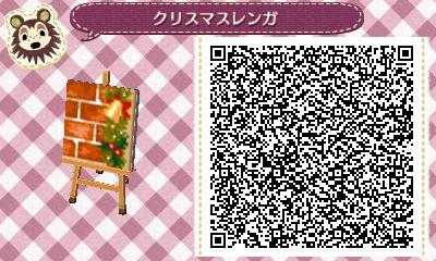 HNI_0036_201411151545517e0.jpg