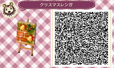 HNI_0041_201411151548501d1.jpg