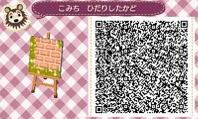 HNI_0083_20141015165555f7a.jpg