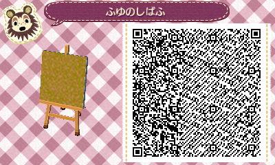 HNI_0085_201412021346268b9.jpg