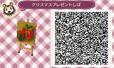 HNI_0087_201412021346271f2.jpg