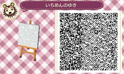 HNI_0088_20141202134628c9a.jpg
