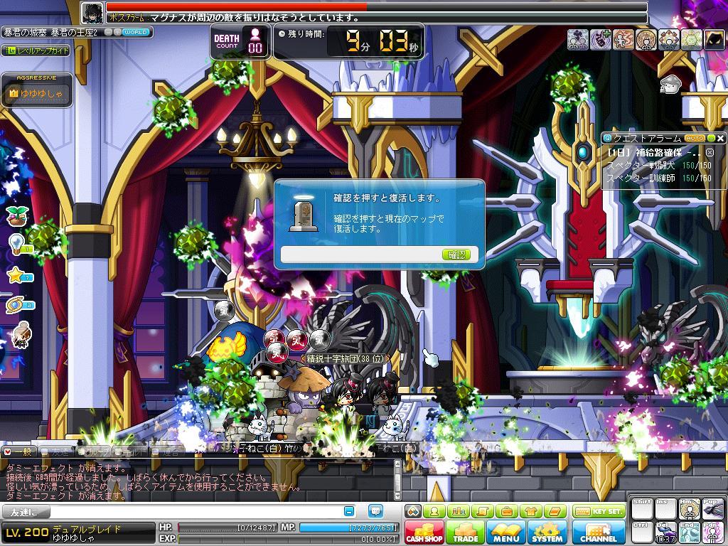 Maple130314_175749.jpg