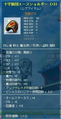 Maple130318_122012.jpg
