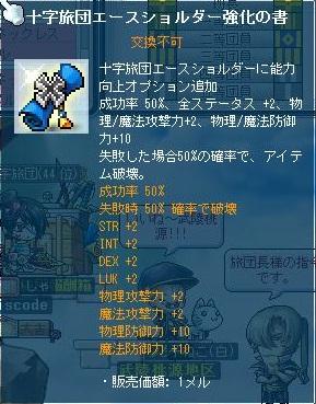 Maple130318_122428.jpg