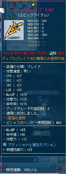 Maple130411_015634.jpg