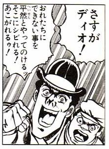 http://blog-imgs-53.fc2.com/t/o/e/toeictown/sasuga.jpg