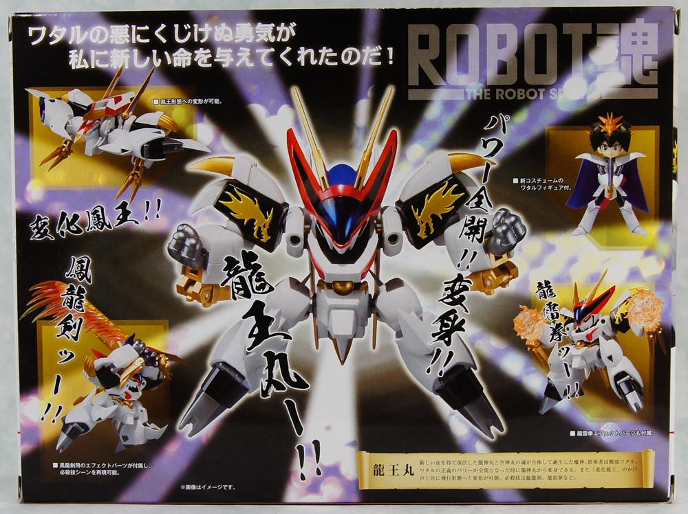ROBOT魂 龍王丸1