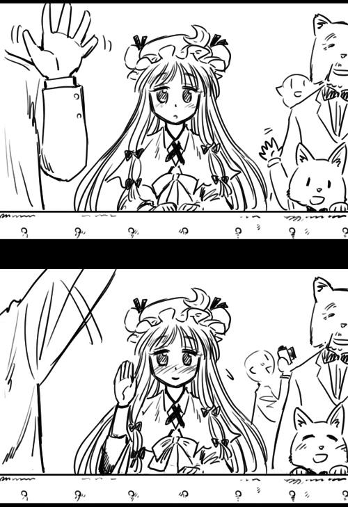 ぱちぇ港5