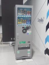 発売していた自販機