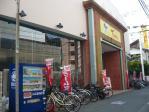 アカトンボ西新店