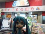 岡山市中区唯一の店舗である