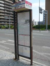箱崎松原バス停