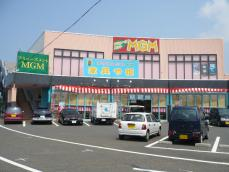 アミューズメントMGM陣原店