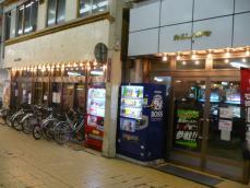 カジノ京町