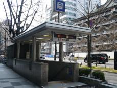 地下鉄なんば駅