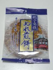銚子電鉄謹製濡れせんべい