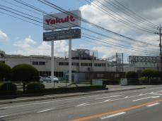 佐賀ヤクルト工場