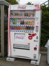 SUGOCAが使える自販機
