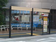 脇山口バス停(天神・博多・藤崎方面)