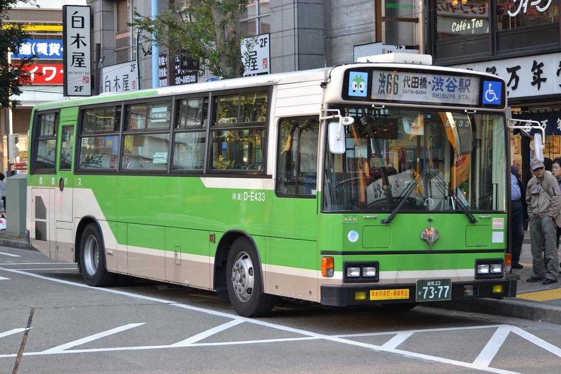 DSC_1781 (2)