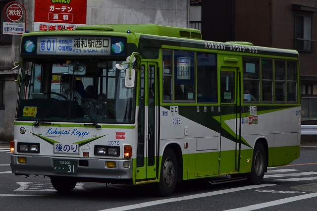 CSC_2271.jpg