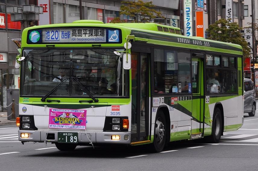 CSC_70600.jpg