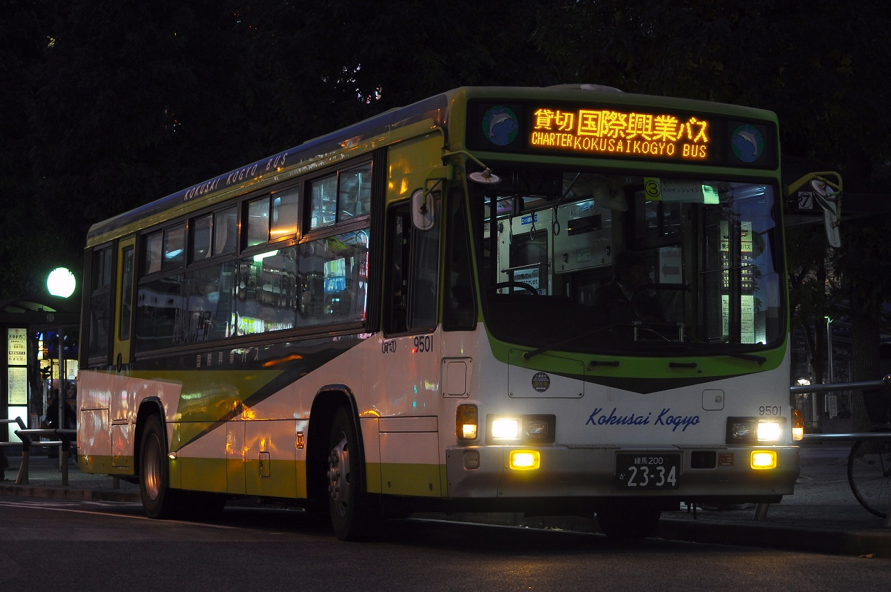 CSC_9807.jpg