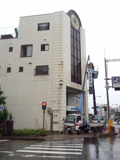 kataoka看板工事