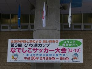 20140209-11.jpg