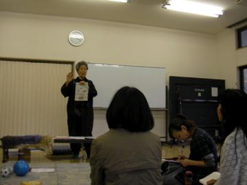 山田征さん2