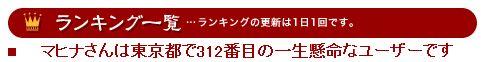 20121005_4.jpg
