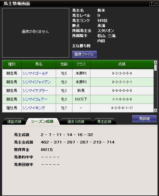 201210262.jpg