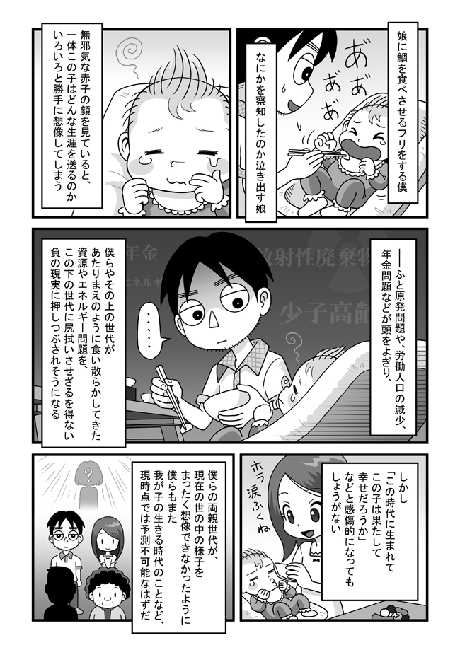 tokonokubob04-P03.jpg