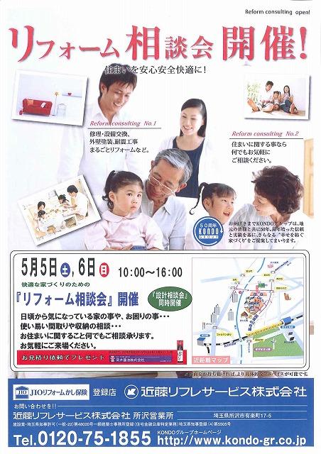 s-20120502204133318_0001.jpg