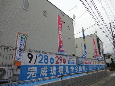 s-DSC02047.jpg